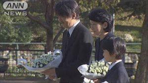 12月6日は何の日 悠仁さま、長崎爆心地に供花