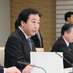 2月2日のできごと(何の日)【野田佳彦首相】大雪対策に関する関係閣僚会議を開催