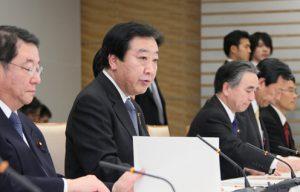 2月2日は何の日【野田佳彦首相】大雪対策に関する関係閣僚会議を開催