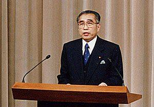 1月1日は何の日【小渕恵三首相】コンピュータ2000年問題について会見