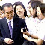 1月15日のできごと(何の日)【小渕恵三首相】ASEAN歴訪から帰国