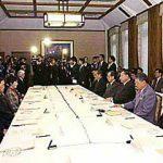 1月18日のできごと(何の日)【森喜朗首相】第1回総合科学技術会議本会議であいさつ