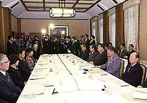 1月18日は何の日【森喜朗首相】第1回総合科学技術会議本会議であいさつ