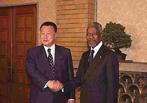1月23日は何の日【森喜朗首相】アナン国連事務総長と会談