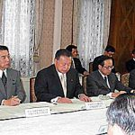 1月26日のできごと(何の日)【森喜朗首相】中央防災会議に出席