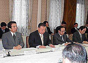 1月26日は何の日【森喜朗首相】中央防災会議に出席