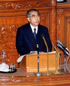 1月28日は何の日【小渕恵三首相】野党欠席のまま施政方針演説