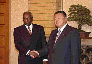 1月29日は何の日【森喜朗首相】アンゴラ共和国大統領と会談