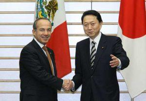 2月1日は何の日【鳩山由紀夫首相】メキシコ大統領と会談
