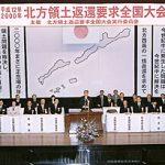 2月7日のできごと(何の日)【小渕恵三首相】日ロ平和条約年内締結を目指す