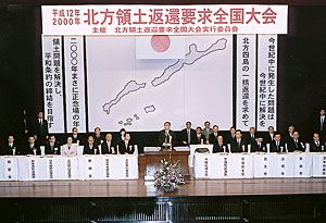 2月7日は何の日【小渕恵三首相】日ロ平和条約年内締結を目指す