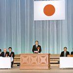 2月11日のできごと(何の日)【小渕恵三首相】「建国記念の日」を祝う国民式典に出席