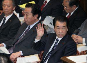 2月3日は何の日【菅直人首相】消費増税は不可避