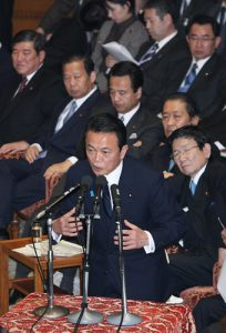 2月3日は何の日【麻生太郎首相】民需回復は今年後半