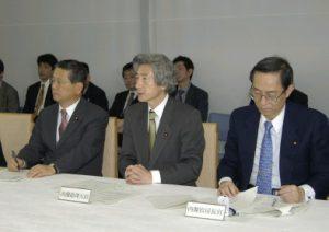 2月3日は何の日【小泉純一郎首相】対外経済協力関係閣僚会議を開催