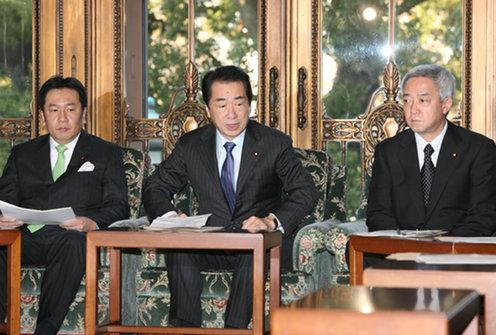 2月4日のできごと(何の日)【菅直人首相】霧島山(新燃岳)噴火に関する関係閣僚会議を開催