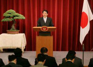 1月4日は何の日【安倍晋三首相】改憲を参院選争点に