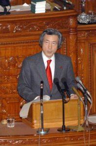 2月4日は何の日【小泉純一郎首相】デフレ阻止に強い決意