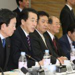 2月5日のできごと(何の日)【菅直人首相】社会保障改革に関する集中検討会議を開催