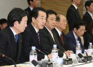 2月5日は何の日【菅直人首相】社会保障改革に関する集中検討会議を開催