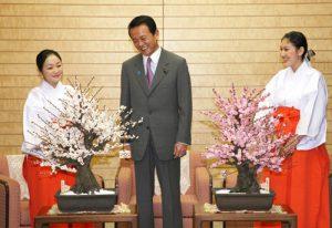 2月5日は何の日【麻生太郎首相】太宰府天満宮「梅の使節」が表敬訪問