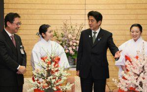 2月6日は何の日【安倍晋三首相】「梅の使節」が表敬訪問