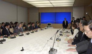 2月6日は何の日【小泉純一郎首相】IT戦略本部を開催