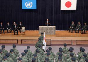 2月6日は何の日【鳩山由紀夫首相】ハイチPKO部隊に訓示