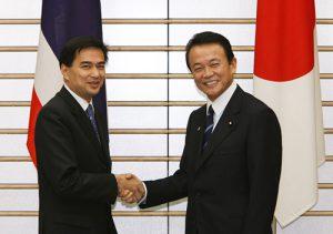 2月6日は何の日【麻生太郎首相】タイ・アピシット首相と会談