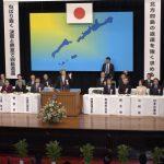 2月7日のできごと(何の日)【小泉純一郎首相】北方領土返還要求全国大会に出席
