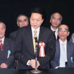 2月7日のできごと(何の日)【鳩山由紀夫首相】北方領土問題解決へ決意