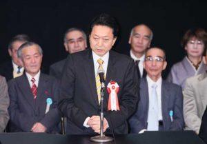 2月7日は何の日【鳩山由紀夫首相】北方領土問題解決へ決意