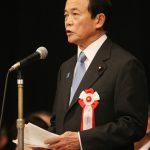 2月7日のできごと(何の日)【麻生太郎首相】北方領土「強い意思で交渉」