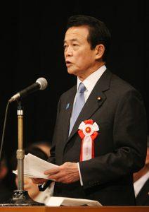 2月7日は何の日【麻生太郎首相】北方領土「強い意思で交渉」
