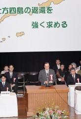2月7日は何の日【福田康夫首相】北方領土返還要求全国大会に出席