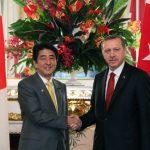 1月7日のできごと(何の日)【安倍晋三首相】トルコ・エルドアン首相と会談