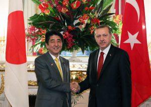 1月7日は何の日【安倍晋三首相】トルコ・エルドアン首相と会談