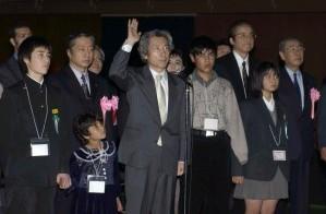 2月8日は何の日【小泉純一郎首相】対人地雷最終廃棄完了セレモニーに出席