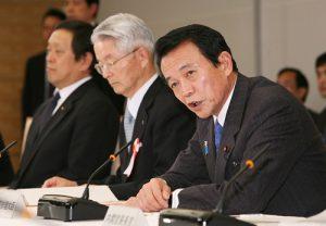 1月9日は何の日【政府】安全保障と防衛力に関する懇談会を開催