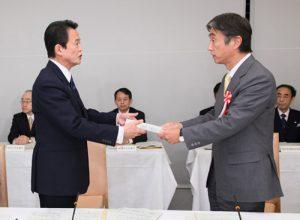 2月9日は何の日【麻生太郎首相】教育再生懇談会を開催
