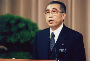 1月1日は何の日【小渕恵三首相】新年祝賀会であいさつ