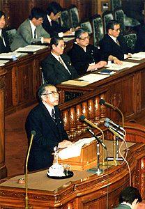 1月19日は何の日【小渕恵三首相】施政方針演説