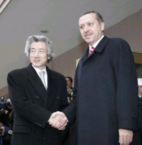 1月10日は何の日【小泉純一郎首相】トルコ・エルドアン首相と会談