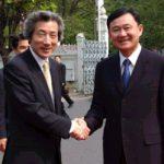 1月11日のできごと(何の日)【小泉純一郎首相】タイ・タクシン首相と会談