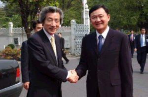 1月11日は何の日【小泉純一郎首相】タイ・タクシン首相と会談
