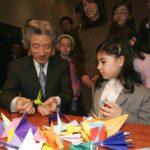 1月11日のできごと(何の日)【小泉純一郎首相】トルコで日本文化をアピール