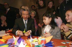 1月11日は何の日【小泉純一郎首相】トルコで日本文化をアピール