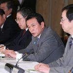 2月12日のできごと(何の日)【麻生太郎首相】地球温暖化問題に関する懇談会を開催