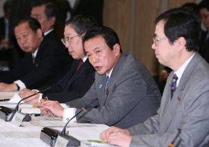 2月12日は何の日【麻生太郎首相】地球温暖化問題に関する懇談会を開催