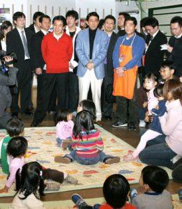2月12日は何の日【安倍晋三首相】杉並区立児童青少年センターを視察